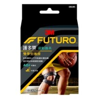 FUTURO雙帶型護膝 09195