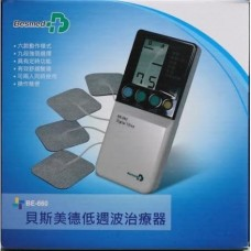 貝斯美德 BE-660雙輸出低週波電療器