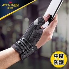 3M FUTURO 護多樂 醫療級-拉繩式拇指支撐型護腕
