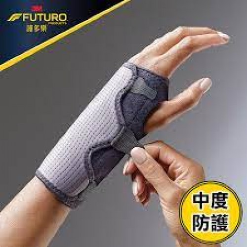 FUTURO可調式高度支撐型護腕