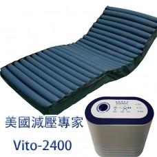 """VITO-2400 4""""24日式方管"""