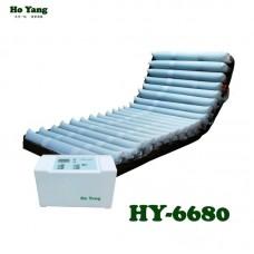 """HY-6680 5""""20日型管"""
