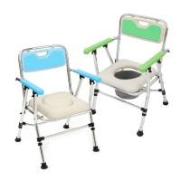 鋁合金收合便器椅